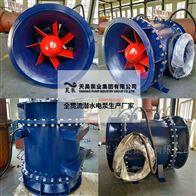 350QGWZ-4000QGWZ350QGWZ-11KW全贯流潜水电泵体积小安装方便