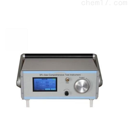 KDZH-V SF6综合分析仪