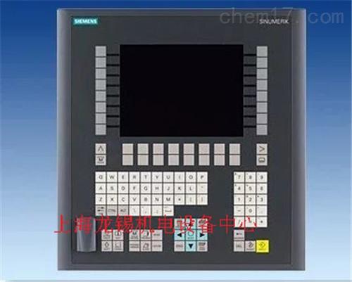 甘南西门子8282数控设备不能启动厂家维修