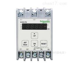 施耐德EOCR-EVRPD-440NZ5M进口电机保护器