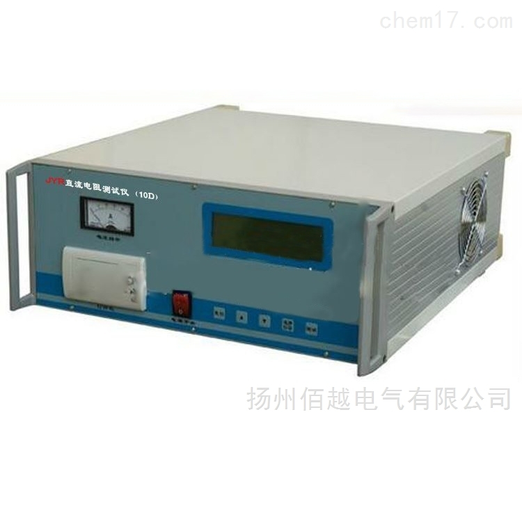 JYR直流电阻测试仪(10D)