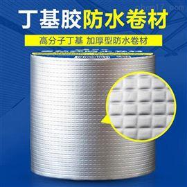 彩钢丁基防水胶带厂家多少钱一米