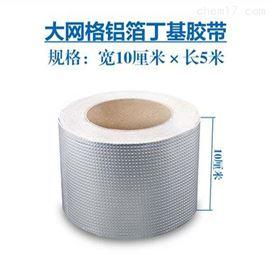 齐全郴州单面铝箔丁基密封胶带常用规格尺寸