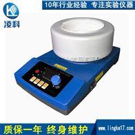 ZNCL-T智能數顯磁力攪拌電熱套