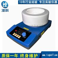 ZNCL-T智能数显磁力搅拌电热套
