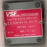 VS0.04EPO1212V-32Q11VSE流量计