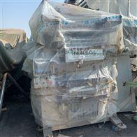 多种转让二手多列式粉剂包装机现货