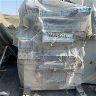多种哪里有二手多列式粉剂包装机现货