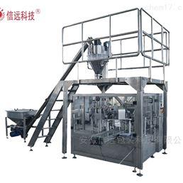 浙江宁波饲料添加剂生产线设备