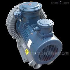 小型防爆旋涡气泵-双段防爆风机