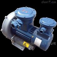 漩涡式防爆气泵-防爆高压漩涡气泵