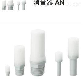 AN10-01日本SMC节流阀SMC消声器选型样本
