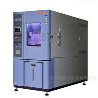 ZK-ESS-408L快速温变低湿试验箱