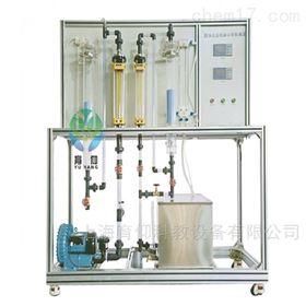 YUY-HY132固体流态化演示实验装置