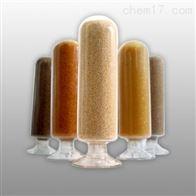 实验室纯水机抛光树脂软化水树脂