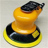 氣動砂磨機AT-7002C 5寸 10000RPM