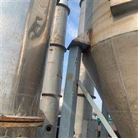 1000常年回收二手旋转式闪蒸干燥机