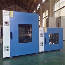 实验室台式鼓风干燥箱 DGG-9070B