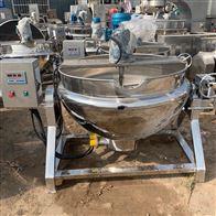 多种二手304电加热带搅拌夹层锅