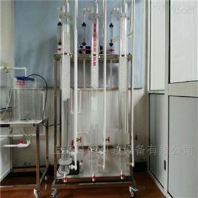 臭氧消毒脱色实验装置