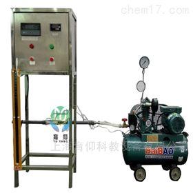 YUY-RG753活塞式壓氣機性能實訓裝置