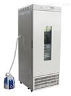LRH-325-MS霉菌培养箱价格