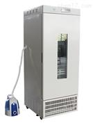 LRH-325-MS霉菌培养箱武汉价格