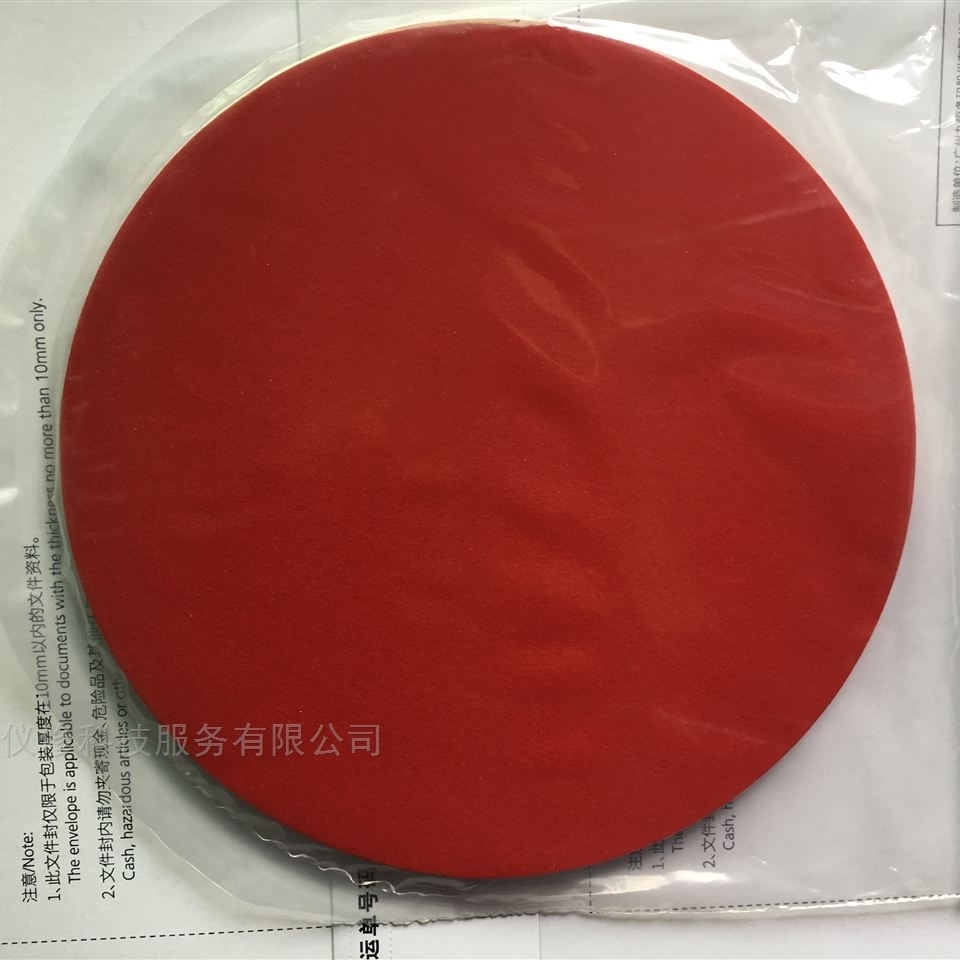 Red Final C抛光布