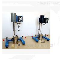 JFS-550JFS-550砂磨分散搅拌多用机