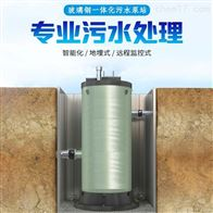 1200 1800 3000 3800型污水提升泵站