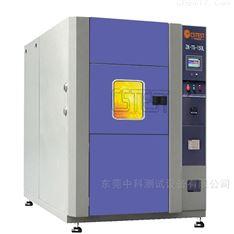 600℃高温老化箱生产厂家