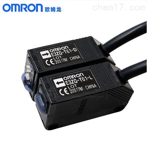 OMRON距离设定型光电开关