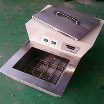 天津电热恒温超级循环水槽DKB-501A