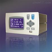 XSR22FC无纸记录仪,XSR22FC液晶仪表