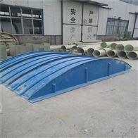 可定制玻璃钢污水沉淀池盖板生产厂家