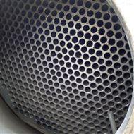 蒸发器二手316不锈钢三效蒸发器