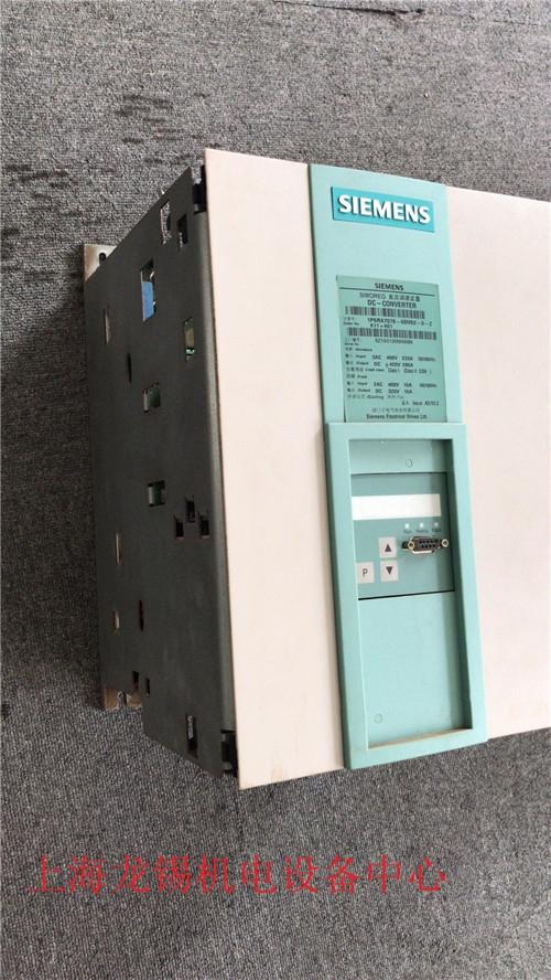 6RA70系列焦作西门子6RA7093-4DV62-0全新现货