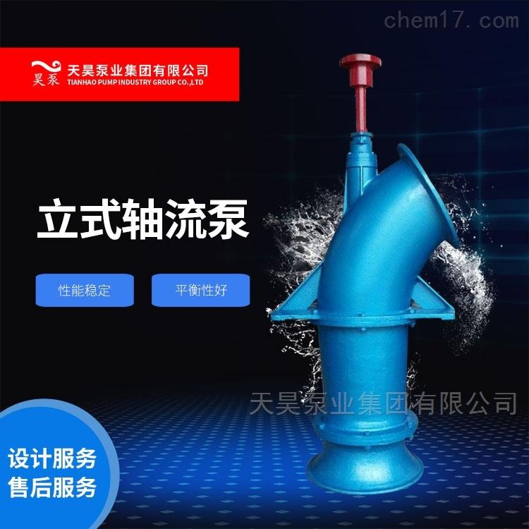 供水工程大流量ZLB立式轴流泵厂家指导选型