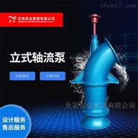 揭阳泵房改造ZLB立式轴流泵干式电机大流量