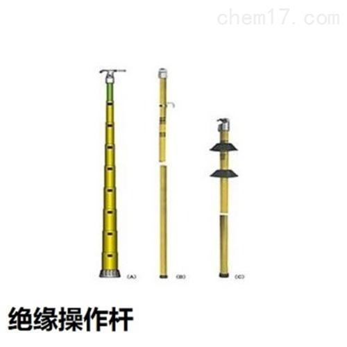 防雨型拉闸杆JYG-FS-10KV