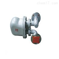 FT43H不锈钢FT43H杠杆浮球式疏水阀