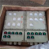 BXMD消防风机防爆照明动力配电箱