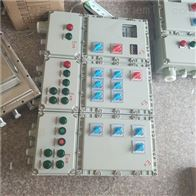 BXK铝合金防爆电控箱控制阀门,电机
