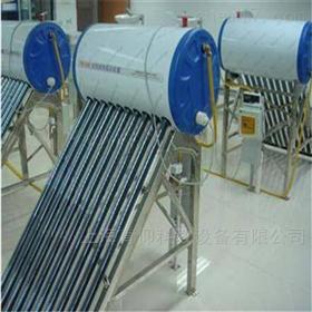 YUY-J10太阳能供热安装实训装置