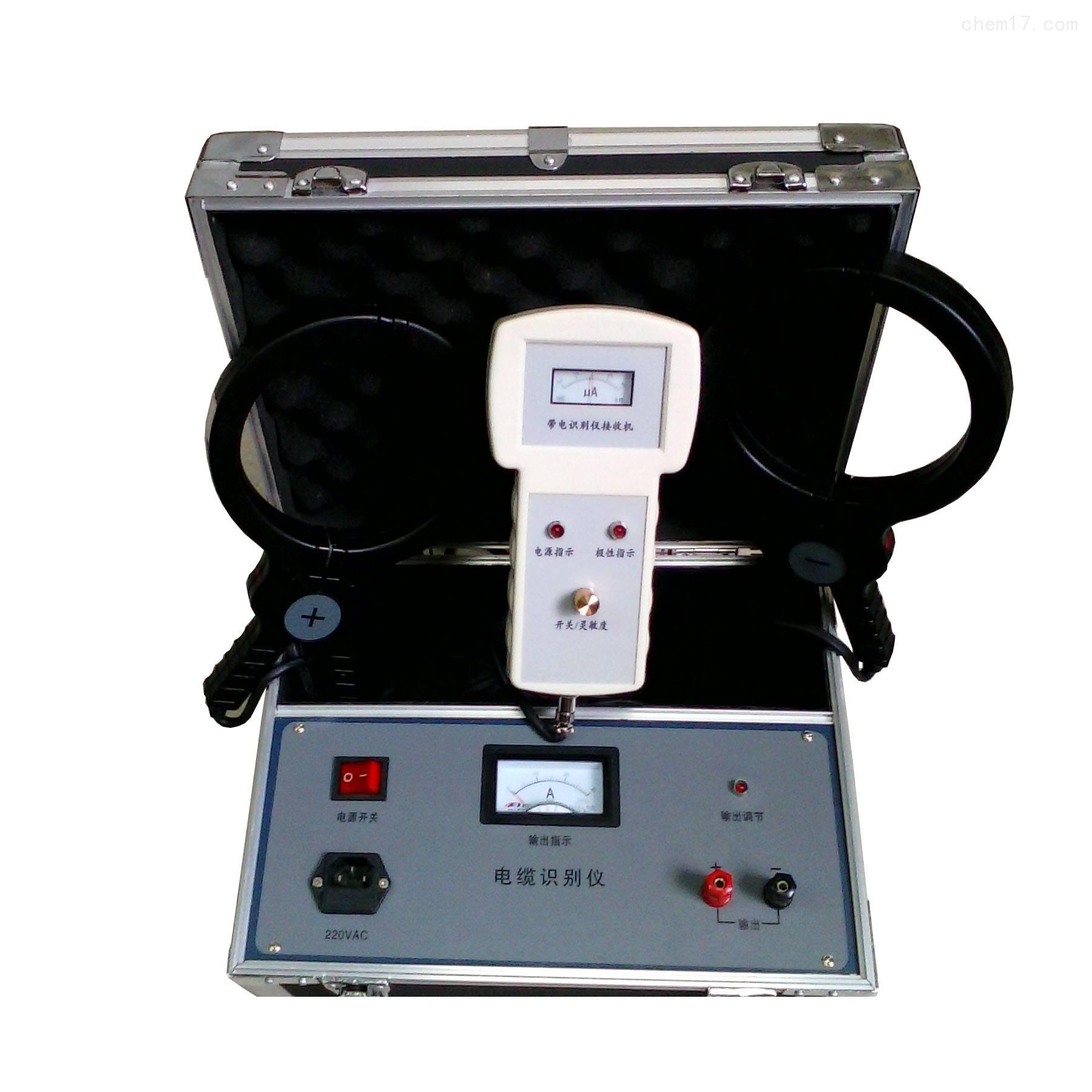 YNDS-H 电缆识别仪