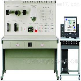 YUY-LY77安防报警及监控系统实训装置