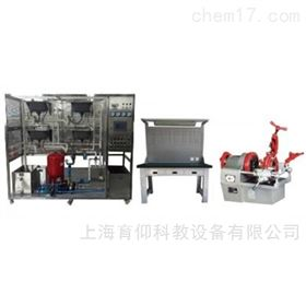 YUYBG-1水泵及管道安装设计实训装置