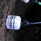 土壤水分温度电导率三参数传感器