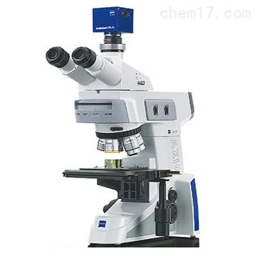 分析级金相显微镜Axio Lab.A1 mat