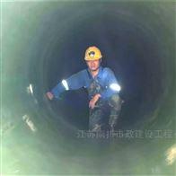 南京市管道CIPP.UV紫外光固化修复